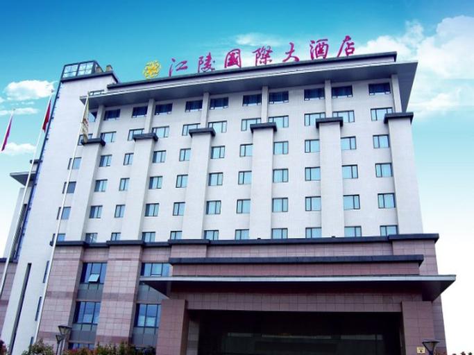 Jiangling International Hotel, Nanjing