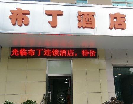 Pod Inn Shenzhen Convention and Exhibition Center, Shenzhen