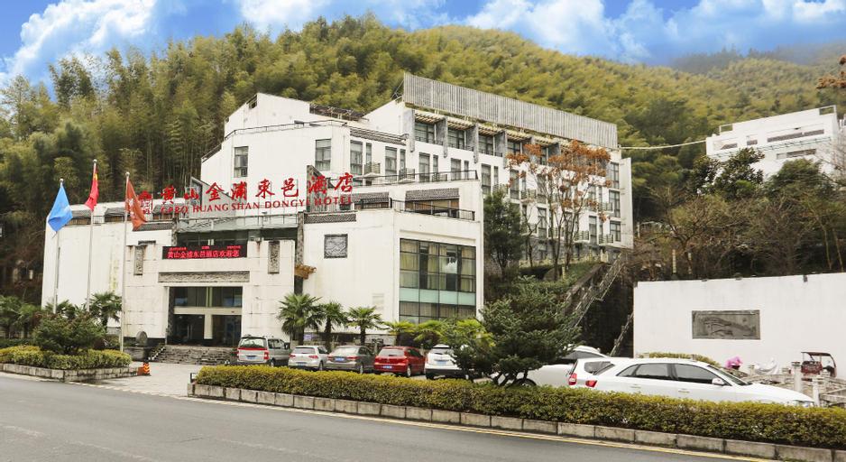 GPRO Dongyi Huangshan Hotel, Huangshan