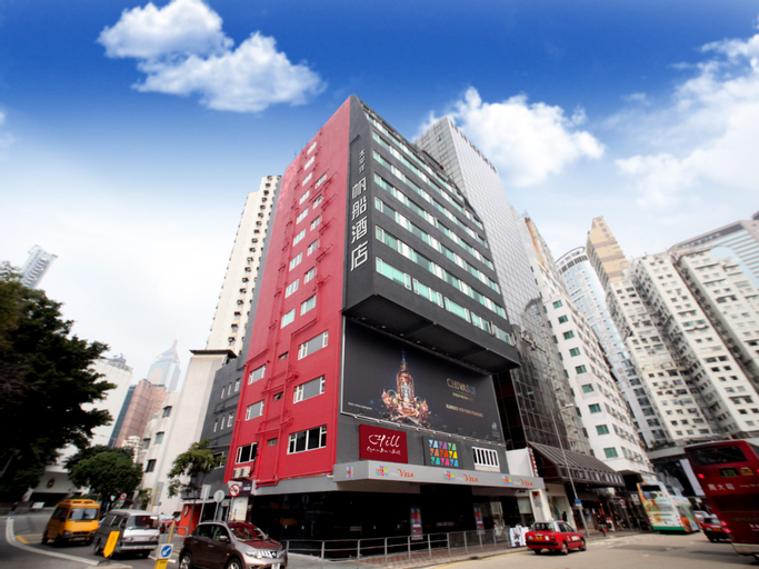Vela Boutique Hotel, Wan Chai