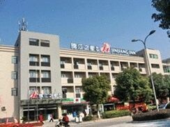Jinjiang Inn Kunshan Train Station, Suzhou