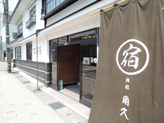 Kadokyu Ryokan , Takaoka
