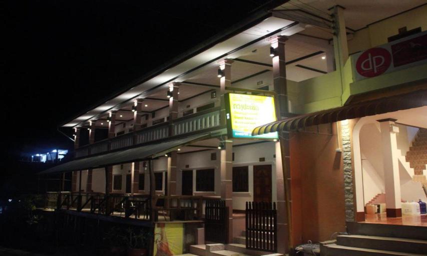 DP Guesthouse, Pakbeng