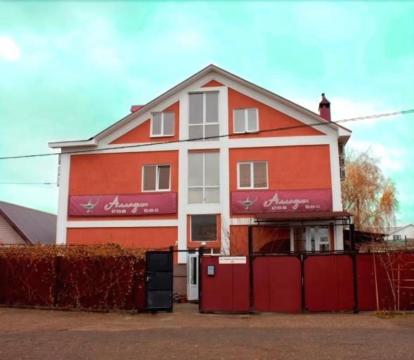Alladin hotel, Orenburg