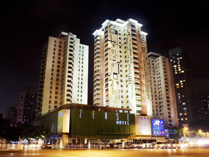 Zense Hotel, Shenzhen