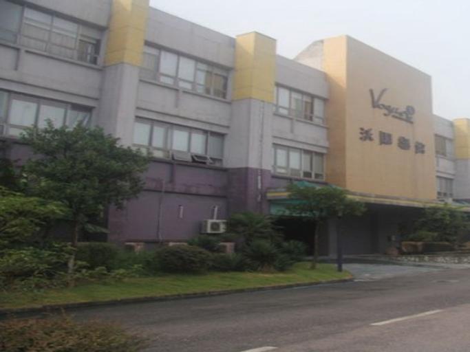 Nanjing Vogue Boutique Motel, Nanjing