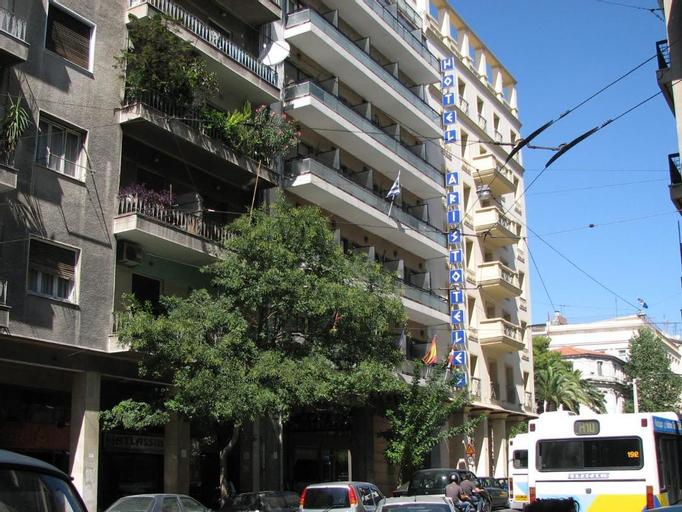 Aristoteles Hotel, Attica