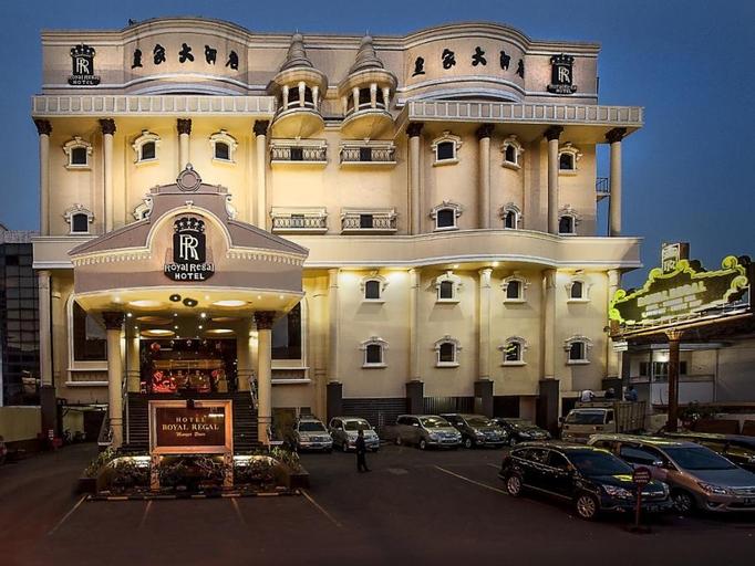 Park Nesia Royal Regal Hotel, West Jakarta
