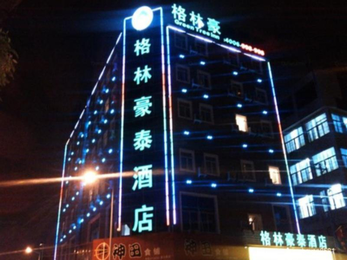 GreenTree Inn Fuzhou SanFangQiXiang, Fuzhou