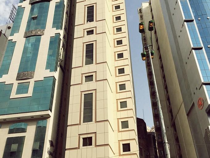 Al Kadessia Hotel Makkah,