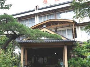 Kusatsu-Onsen Kirishimaya Ryokan, Kusatsu