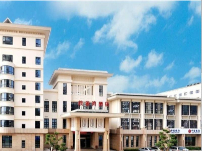 Xiamen Gulang Bay Hotel, Xiamen