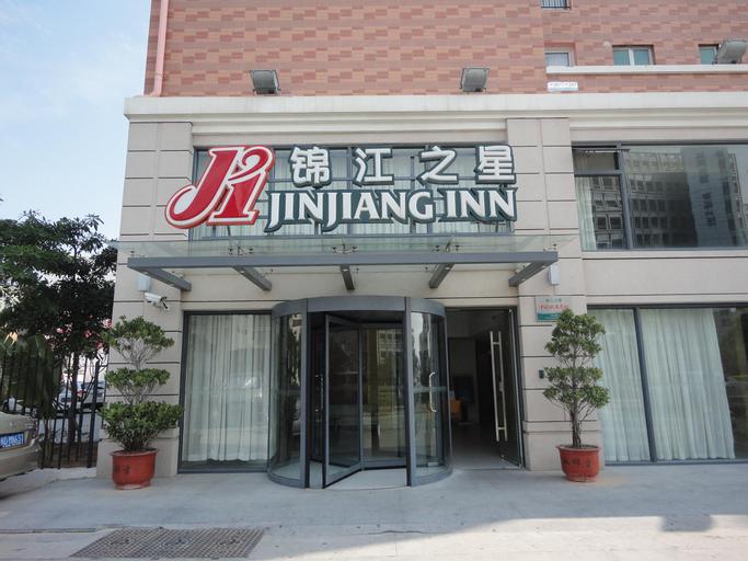 Jinjiang Inn Xiamen International Convention and Exhibition Center Huandao Road Branch, Xiamen