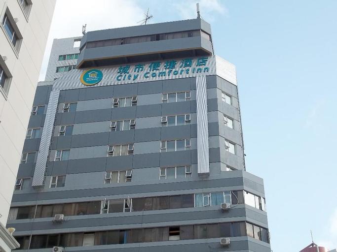 City Comfort Inn Shenzhen Luohu Chunfeng Road Branch, North