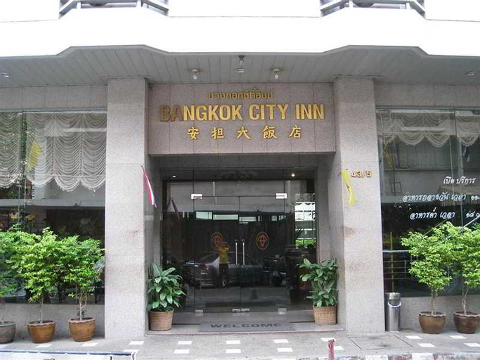 Bangkok City Inn, Ratchathewi