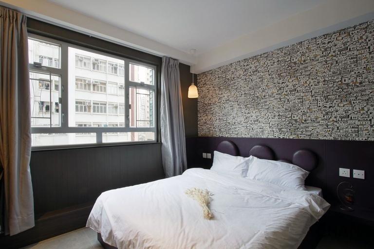 S Hotel Yau Ma Tei, Yau Tsim Mong