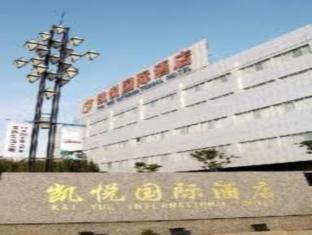 Changshu Kaiyue International Hotel, Suzhou