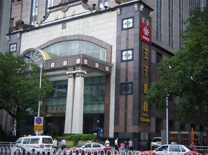 Prince Inn Shenzhen, North