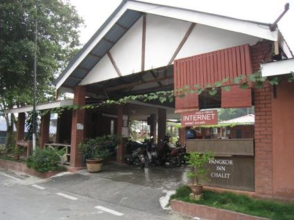 Pangkor Inn Chalet, Manjung