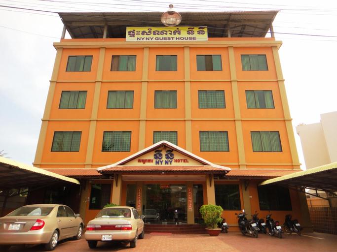 NYNY Hotel, Kampong Bay