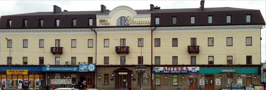 Hotel Uman, Umans'ka