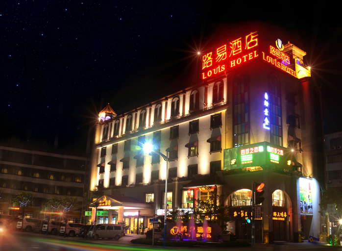 Zhongshan Huangcheng Louis Hotel, Zhongshan