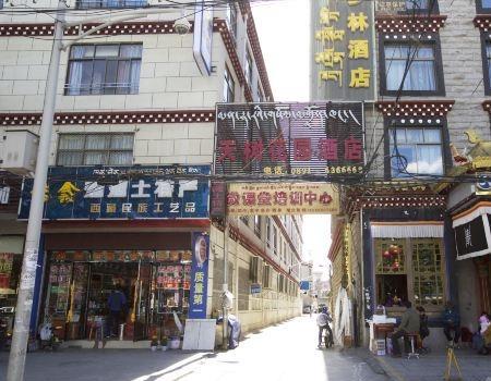 Tibet Tianshu Garden Hotel, Lhasa