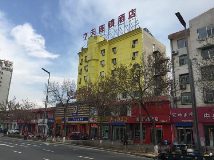 7 Days Inn Xinzhou Xinyi Middle School Branch, Xinzhou