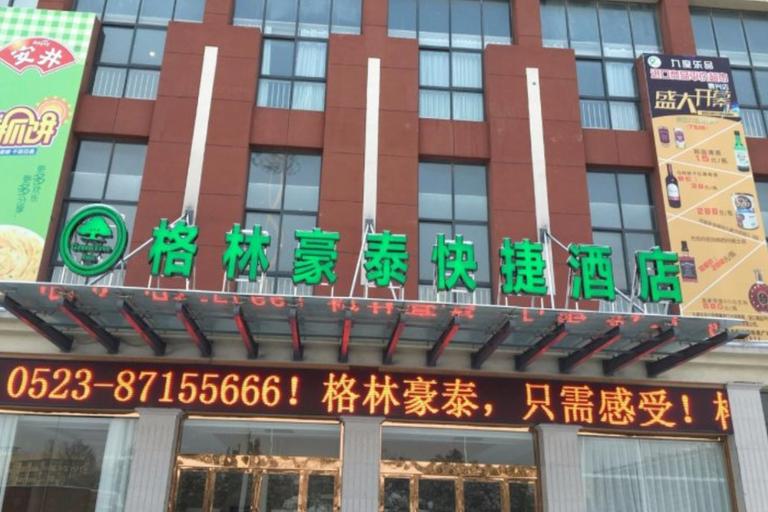 GreenTree Inn TaiXing Huangqiao Town Government Express Hotel, Taizhou
