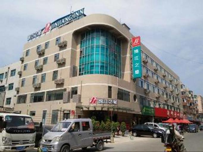 Jinjiang Inn Shenyang International Convention Center Sujiatun Railway Station Branch, Shenyang