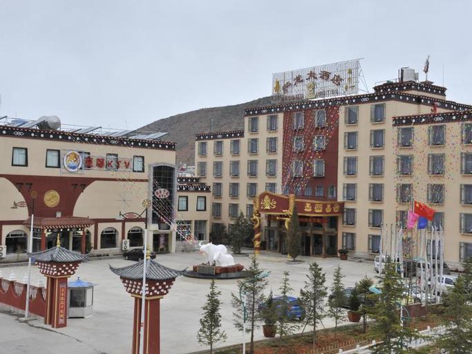 Shangri-la Salong Hotel, Dêqên Tibetan