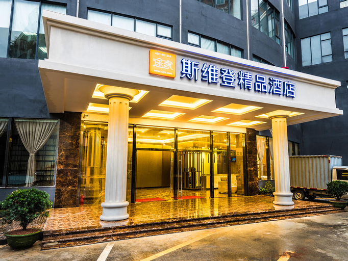 Zhuhai Tujia Sweetome Service Apartment Lovers Road Jingdu Building, Zhuhai