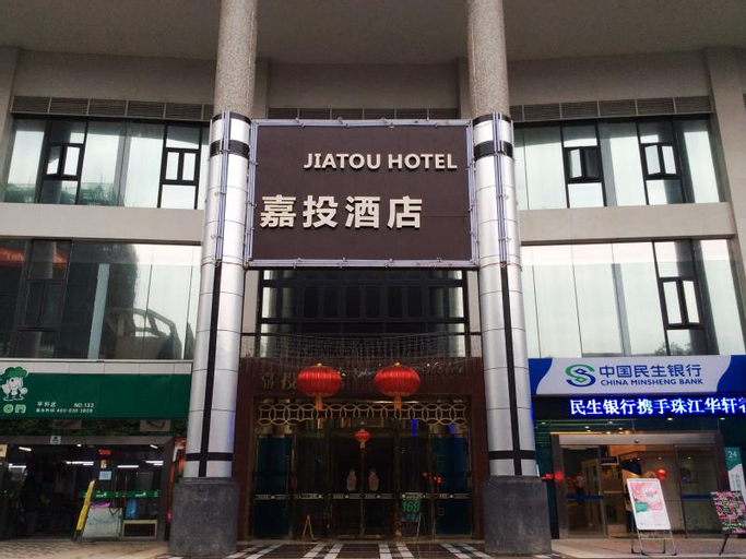 Chongqing Jiatou Hotel, Chongqing
