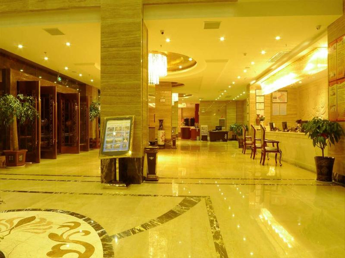 Ruili Star World Hotel, Dehong Dai and Jingpo