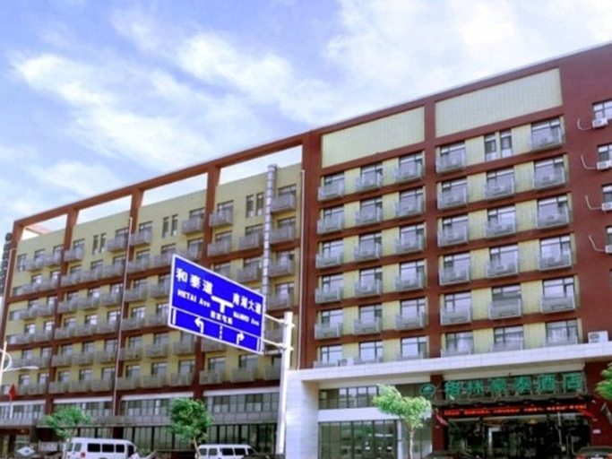 GreenTree Inn HeiBei Tangshan Nanhujindi Business Hotel, Tangshan
