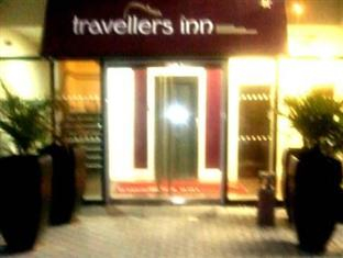 Travellers Inn, Sandwell