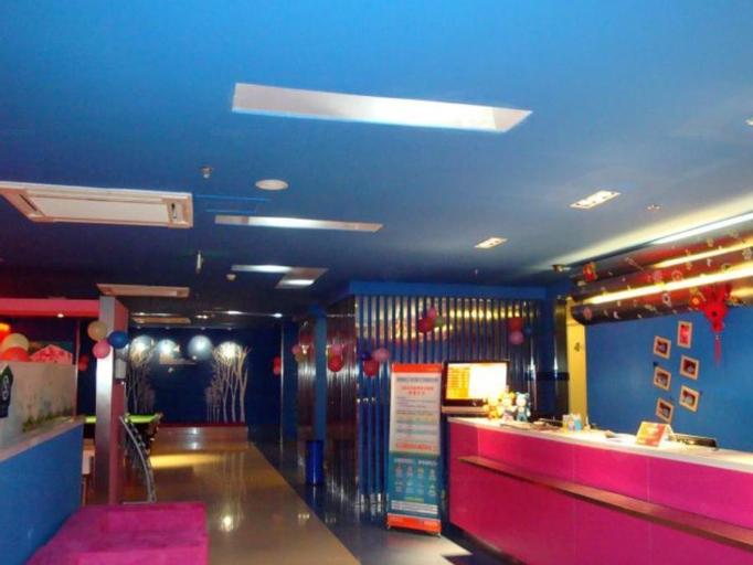 Hi Inn Yantai South Street Branch, Yantai