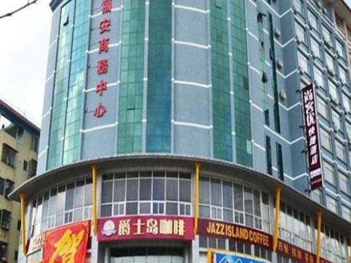 Thank You Inn ShenZhen Airport Branch, Shenzhen
