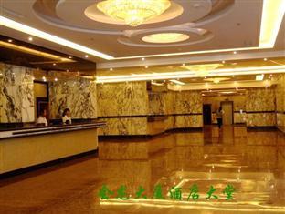 Chengde Hui Long Hotel, Chengde