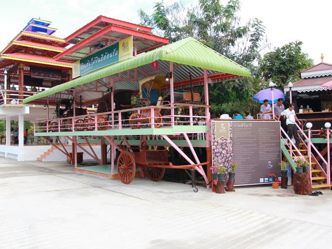 7 Garden Hotel, Ubol Ratana