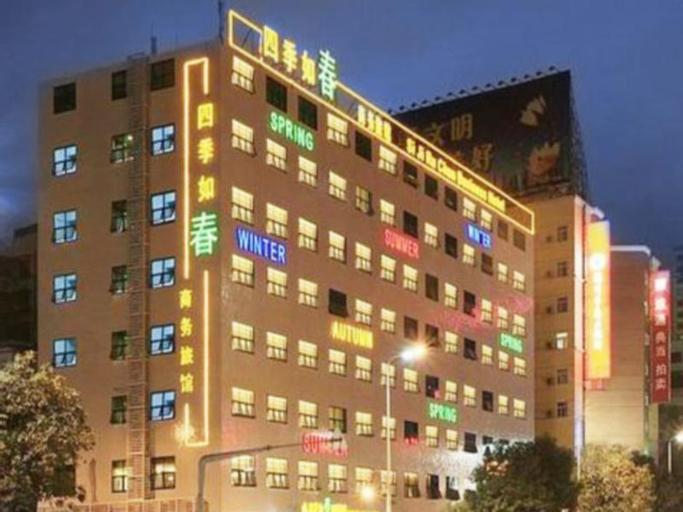Fuzhou Spring Hotel Wuyi Road Branch, Fuzhou