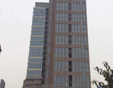 Chongqing Guobin Hotel, Chongqing