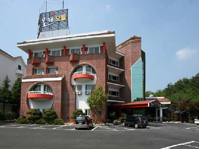 Olleh Motel, Gimhae