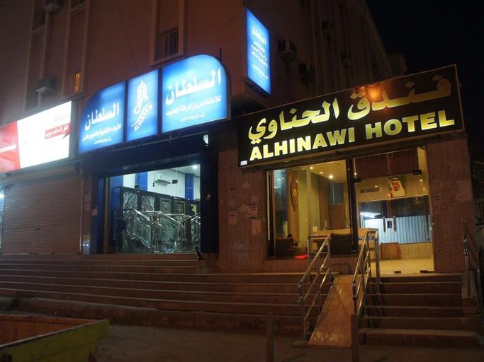 Al Hinawi Hotel,