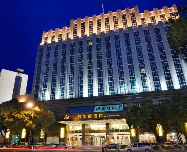 Kunshan Yizui Crown Hotel, Suzhou