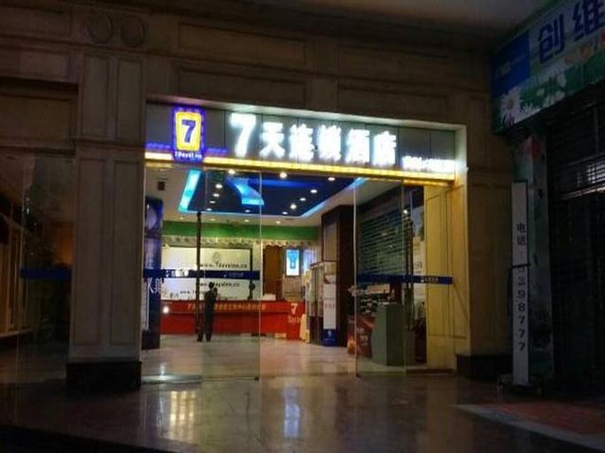 7 Days Inn Zigong Huidong Central Branch, Zigong