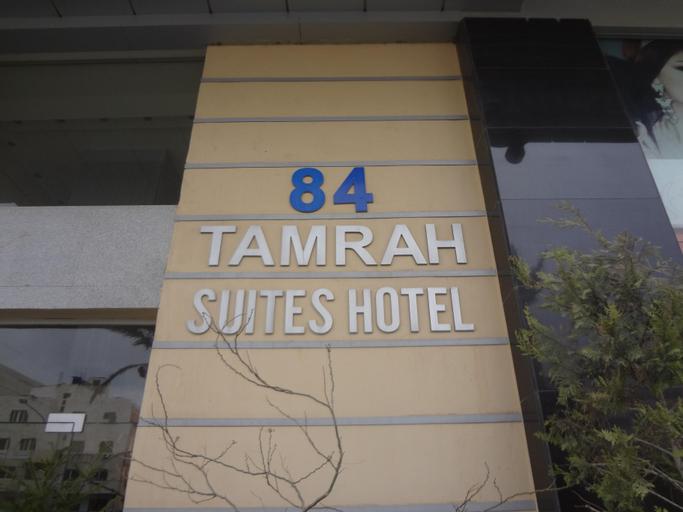 Tamra Hotel, Salt