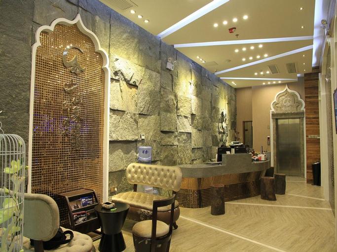 Xiamen Zhongshan Impression Hotel, Xiamen