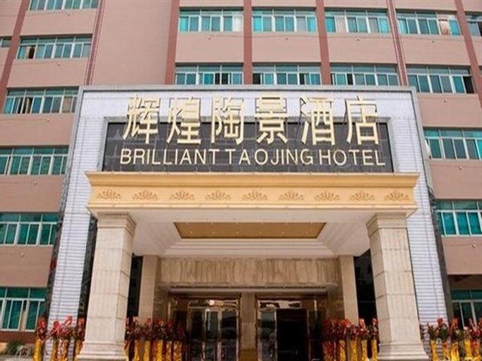 Brilliant Taojing Hotel, Shantou