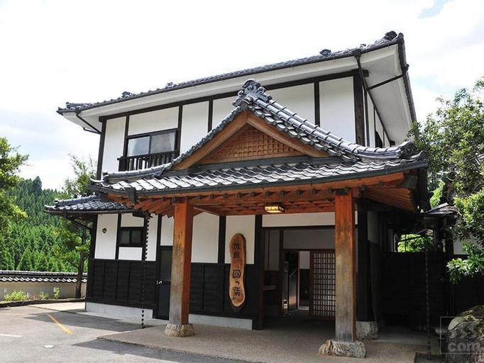 Yamakawa Onsen Ryokan Yotsuba, Oguni